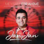 ریمیکس جدید میثم ابراهیمی به نام جان جان