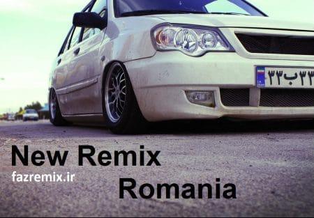 دانلود ریمیکس جدید رومانی