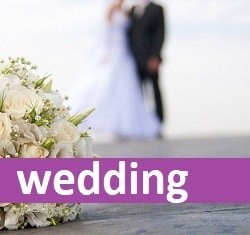 ریمیکس عروسی
