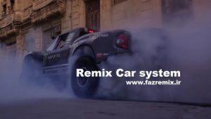 دانلود ریمیکس جدید سیستم ماشین