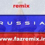 دانلود ریمیکس جدید روسی