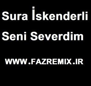 دانلود آهنگ ترکی سنی سوردیم از سورا اسکندرلی