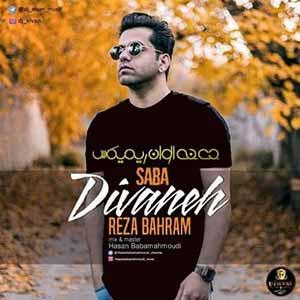 دانلود ریمیکس جدید دیجی الوان به نام کاش رضا بهرام