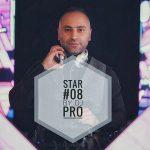 دانلود ریمیکس جدید دیجی پرو به نام استار ۰۸