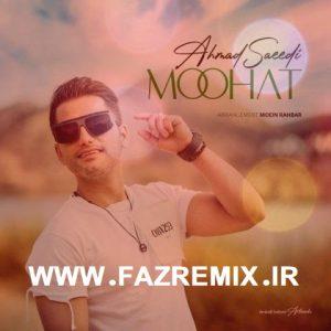 ریمیکس موزیک جدید احمد سعیدی بنام موهات