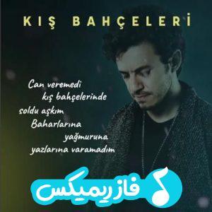 دانلود ریمیکس جدید ترکی بورای به نام کش باهچه لری