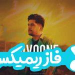 دانلود ریمیکس جدید محمد علیپور به نام دیوونه