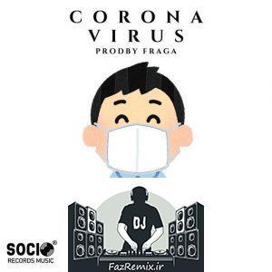 دانلود ریمیکس جدید خارجی Yofrangel به نام Corona Virus