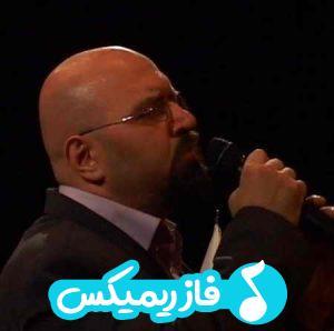 دانلود ریمیکس جدید محمد حشمتی به نام مجنون نبودم