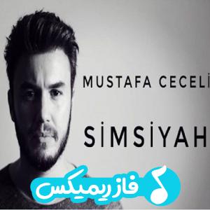 دانلود آهنگ جدید ترکی سیم سیاه از مصطفی ججلی