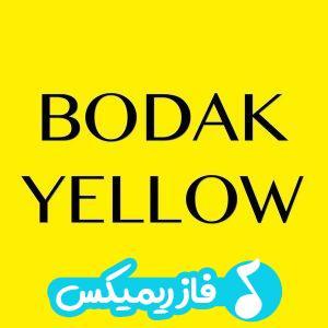 دانلود ریمیکس Bodak Yellow